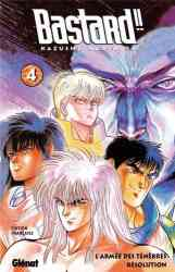 9782723422697 Manga Bastard Vol 4 BD