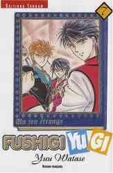 9782845803497 Manga Fushigi Yugi Vol 08 BD
