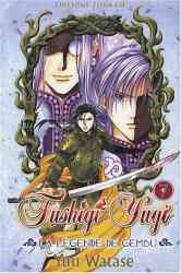 9782759500468 Manga Fushigi Yugi La Legende De Gembu Vol 07 BD