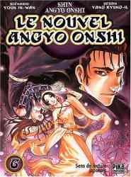 9782845993273 Manga Le Nouvel Angyo Onshi  Vol 6 BD