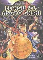 9782845993440 Manga Le Nouvel Angyo Onshi  Vol 7 BD