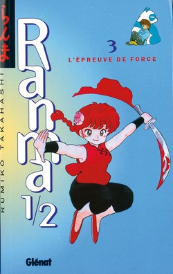 9782876952317 Manga Ranma 1/2  Vol 03 L Epreuve De Force BD