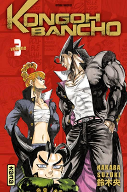 9782505012122 Manga Kongoh Bancho Tome 3  BD