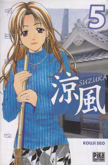 9782845998308 Manga Suzuka Vol 5 BD