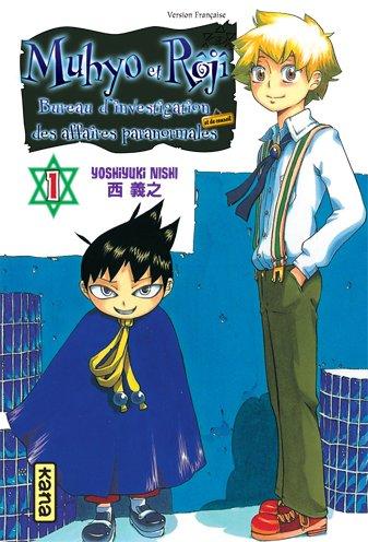 9782505002956 Livre Muhyo Et Roji Bureau D Investigation Des Affaires Paranormales Volume 1
