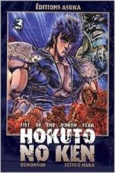 9782849654033 Livre Fist Of The North Star hokuto No Ken 3