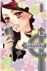 9782505017127 Manga Akuma To Love Song Vol 12 BD