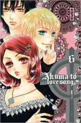9782505014782 Manga Akuma To Love Song Vol 6 BD
