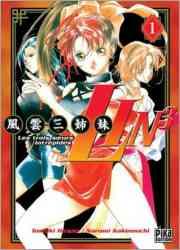 9782845992177 Manga Lin 3 Vol 1 BD