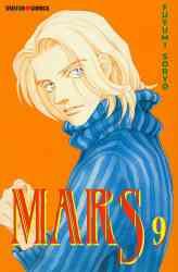 9782845383401 Manga Mars Vol 9 BD