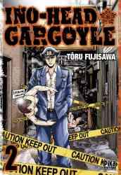 9782811619404 Manga Ino Head Gargoyle Vol 2 BD
