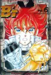 9782845180031 Manga Bt X Vol 6 BD