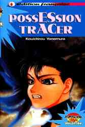 5510103187 Manga Possession Tracer BD