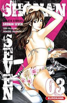 9782368524428 Manga Shonen Seven Vol 3  BD