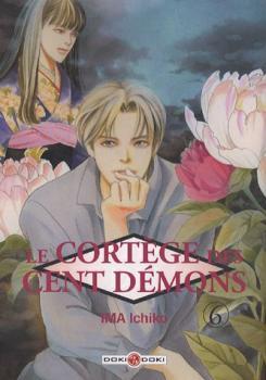 9782350782546 Manga Le Cortege Des Cent Demons BD