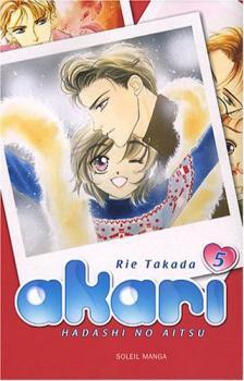 9782302004078 Manga Akari Vol 5 BD