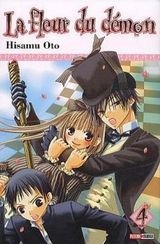 9782809417401 Manga La Fleur Du Demon Vol4 FR BD