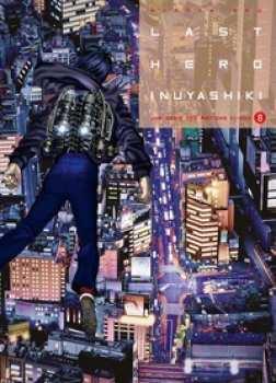 9791032700822 Manga Last Hero Inuyashiki Vol 8 BD