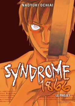 9782756016931 Syndrome 1866 - Le Projet