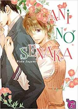9782375060520 ni No Senaka - Taifu Comics
