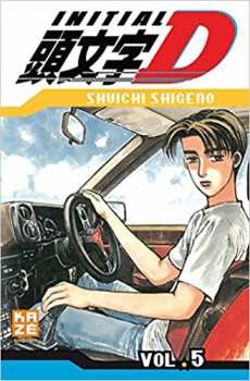 9782849656488 Manga Initial D Tome 5 - Kaze -