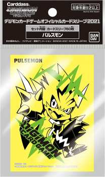 4549660631569 Sleeves Digimon Pulsemon x60 - Bandai -